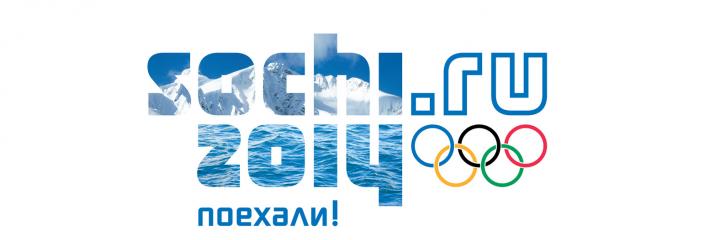 Выставка «Встречаем Олимпиаду» - размещайтесь в Орехово